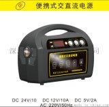 CCTV管道机器人供电电源