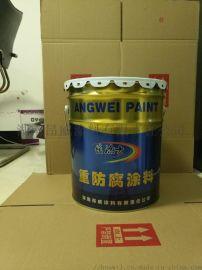 湖南环氧富锌防腐底漆涂料
