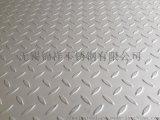 太钢原装花纹板_进口花纹板_平底防滑板_中国制造网