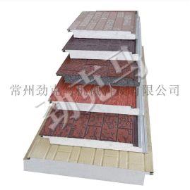 金属雕花岩棉泡沫复合墙板生产线