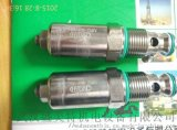 武漢插裝溢流閥DB12120A-01X-350V
