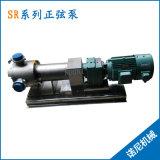 上海诺尼正弦泵 颗粒物料输送不锈钢正弦泵 厂家直销