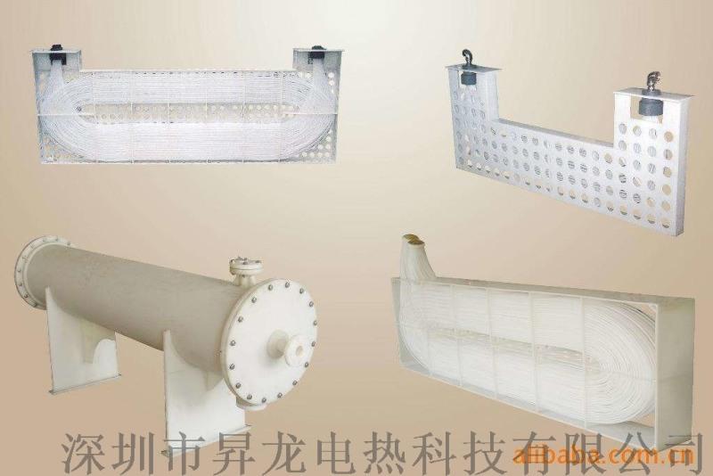 耐酸鹼耐高溫鐵氟龍換熱器 四氟換熱器 冷熱交換器