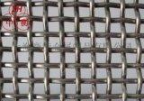 不锈钢网片/过滤网/窗纱网/密纹网
