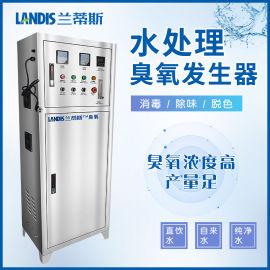 臭氧发生器杀菌消毒设备 臭氧灭菌器使用说明
