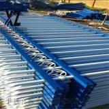 圍牆防護欄杆、鋅鋼圍牆護欄、鋅鋼防護欄廠家