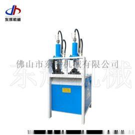 东辉机械DH63-2不锈钢冲孔机防盗网电动