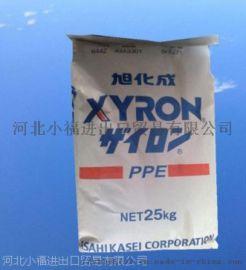 华北优势供应PPO 日本旭化成 100V防火V-1 流动性好 耐低温聚苯醚