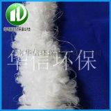 厂家直销辫带式绳型填料生物绳填料污水处理河道仿水草