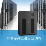 科华YTR33500 500KVA不间断UPS电源