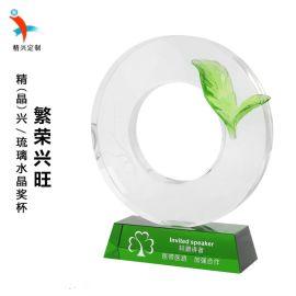 圓盤琉璃水晶杯 辦公室擺件/商務合作 刻字定制贈禮