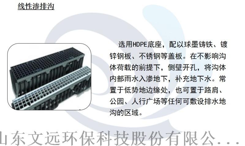 重庆给水管生产厂家PE管国标产品