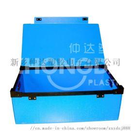 中空板折叠周转箱 PP塑料防静电周转箱 生产厂家直销
