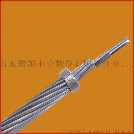 山东12芯光纤线通信光缆厂