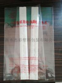 供用医用透析纸中封袋,特卫强中封袋,特卫强中封袋