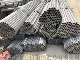 TP304不锈钢焊管厂 S30408不锈钢焊管报价