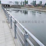 厂家定制桥梁景观道路河道灯光护栏