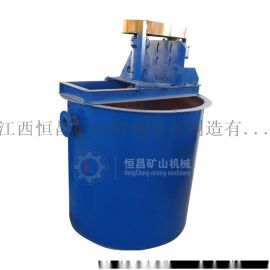 矿用搅拌桶 药剂搅拌机 药剂搅拌桶