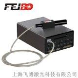 上海飞博激光短脉冲激光器光纤泵浦源