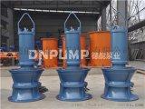 潜水轴流泵型号600QZB-160参数