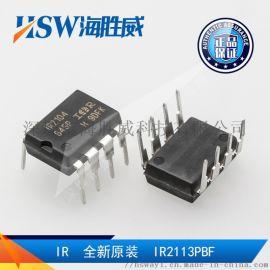 电源驱动IC  英飞凌全新原装IR2104PBF
