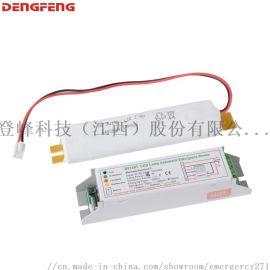 面板灯48W降功率登峰应急电源LED自动应急
