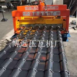 防树脂琉璃瓦设备A6峰800竹节琉璃瓦压瓦机厂家