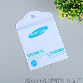 厂家生产pvc手机配件袋数据线耳机包装袋胶骨自封袋
