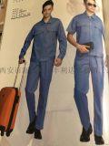 西安純棉工作服13772489292哪余有賣純棉工作服