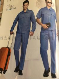 西安纯棉工作服13772489292哪里有卖纯棉工作服