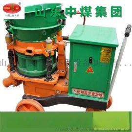 掘进通用中煤集团PZ-5型混凝土喷浆机