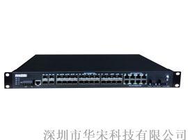 千兆24光8电4万兆工业环网交换机光纤汇聚交换机