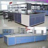 实验台厂家 中央全钢实验台 边台 通风柜 医药柜