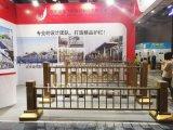 長安街金色不鏽鋼防撞黃金護欄生產廠家