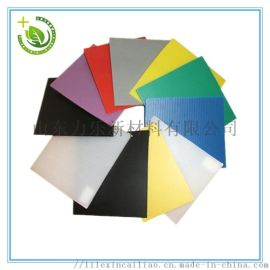 黑色防静电中空板厂家 可定制 量大优惠