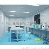 承接广州洁净室无尘室无菌室净化工程一站式服务