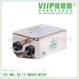深圳維愛普電源濾波器 交流單相二級濾波器