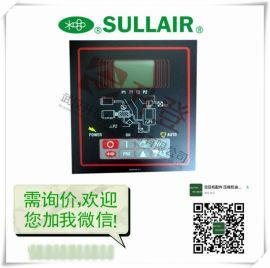 寿力空压机控制器面板88290008-999