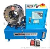 方天柴油機油管扣壓機 農機配件用油管扣壓機