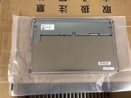 12.1液晶屏工控屏12.1寸三菱京东方龙腾