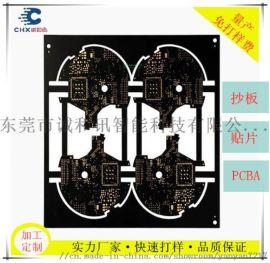 无线充电宝PCB板移动电源PCB 电磁炉电源板