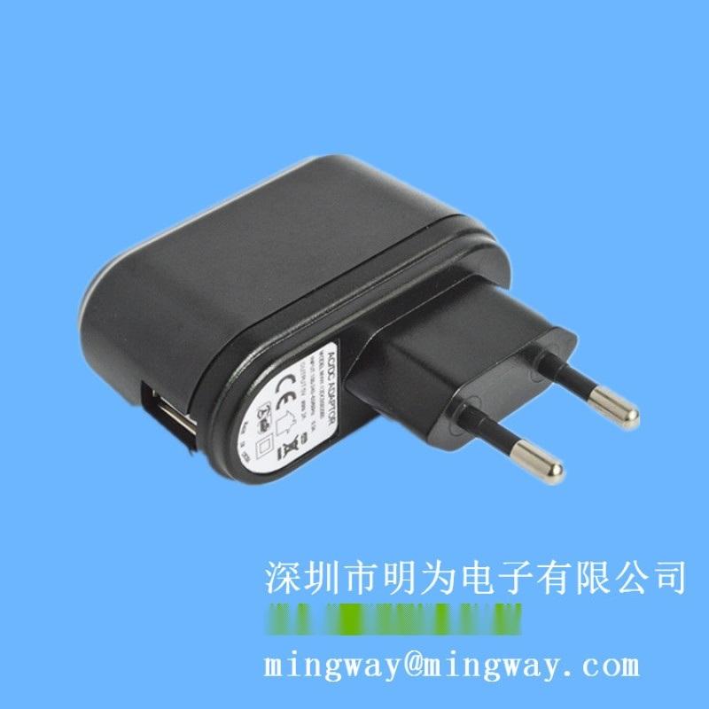 USB開關電源