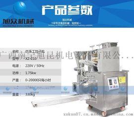 广西新款防手工饺子机 商用饺子机 全自动饺子机