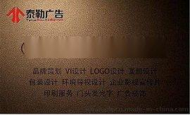 凤城四路logo画册VI包装专业设计优化印刷公司丨西安西郊台历挂历设计制作