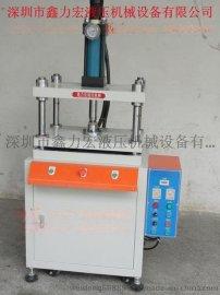 深圳气液增压机 四柱油压机 四柱液压机
