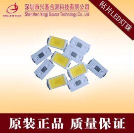 5630灯珠 45-50LM 11000-17000K 冷白LED光源 原装**