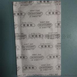常州东鹏干燥剂无锡袋装纤维干燥剂苏州干燥剂