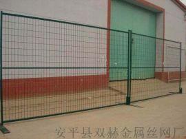 厂家直销围墙网¥临时护栏网¥车间隔离栅(焊接型)