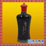 景德鎮青花酒瓶訂做廠家  陶瓷酒瓶訂做價格
