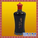 景德镇青花酒瓶订做厂家  陶瓷酒瓶订做价格